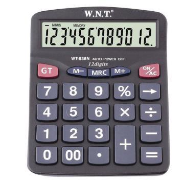 万能通 WT-836N 计算器 黑色