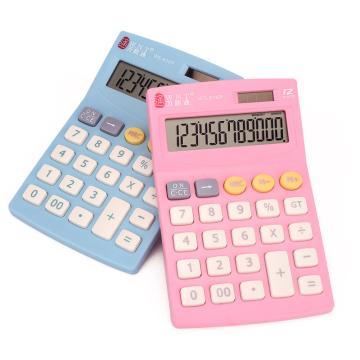 万能通 WT-828N 计算器 粉色
