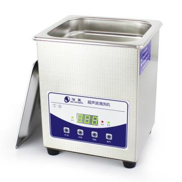 洁盟 超声波清洗机,数码定时加热,容量:2.0L,超声功率80W,加热功率:100W,JP-010T