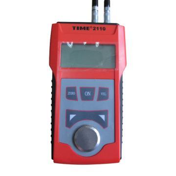 超声波测厚仪,时代 TIME2110,替代TT100