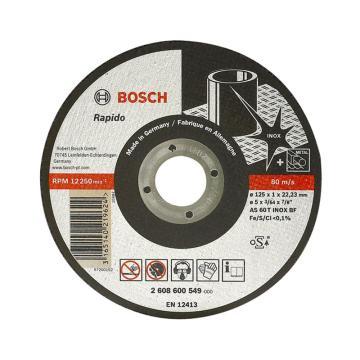 博世切片,180*2*22.23mm  不锈钢切片,2608600095
