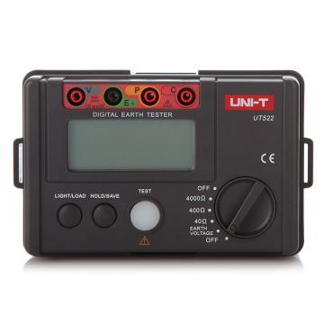 优利德/UNI-T UT522接地电阻测试仪