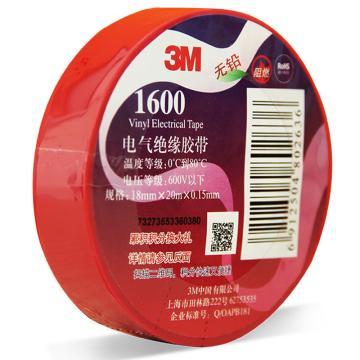 3M 电工胶带,1600# 红 18mm×20m