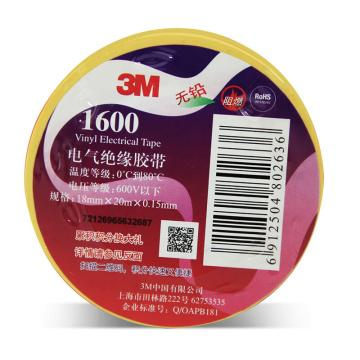 3M 电工胶带,1600# 黄 18mm×20m