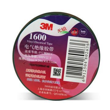 3M 电工胶带,1600# 绿 18mm×20m
