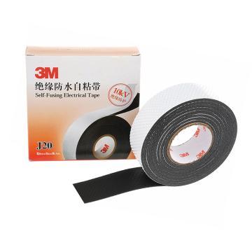 3M 电工胶带绝缘防水自黏带,J20 黑 25mm×5m