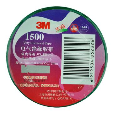 3M 电工胶带,1500# 绿 18mm×10m