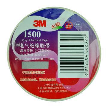 3M 电工胶带电气绝缘胶带,1500# 白 18mm×10m