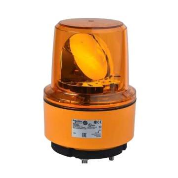 施耐德 旋转声光报警器,不带蜂鸣器,Φ130m,XVR13J05