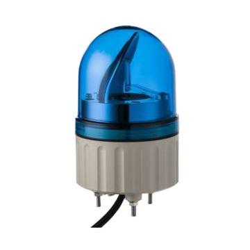 施耐德 旋转声光报警器,不带蜂鸣器,Φ84mm,XVR08B06