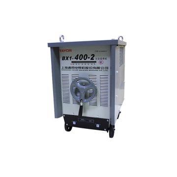 通用交流弧焊机,BX1-400-2