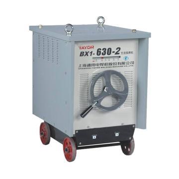 通用交流弧焊机,BX1-630-2