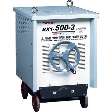 通用交流弧焊机,BX1-500-3