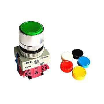 和泉 绿色凸头按钮φ22,ABFW211-G