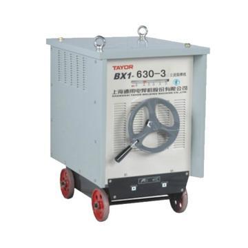 通用交流弧焊机,BX1-630-3
