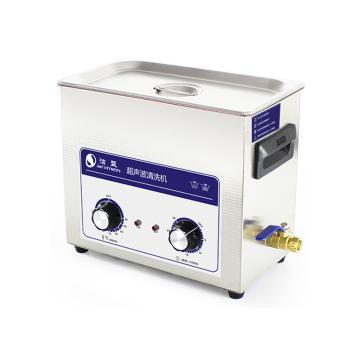 洁盟 超声波清洗机,机械定时加热,容量:6.5L,超声波功率:180W,JP-031