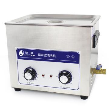 洁盟 超声波清洗机,机械定时加热,容量:10L,超声波功率:240W,JP-040