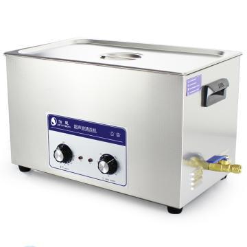 洁盟 超声波清洗机,机械定时加热,容量:30L,超声波功率:600W,JP-100