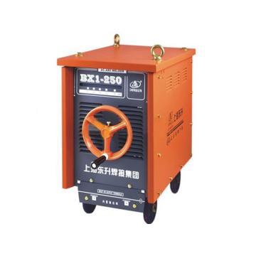 东升电焊机,BX1-250T(380V)