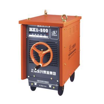 东升电焊机,BX1-500T(380V)