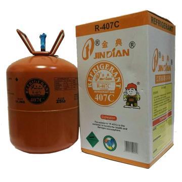 南京金典制冷剂,金典,R407C,毛重14.7kg,净重11.3kg/瓶,仅售华南地区