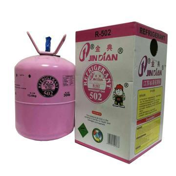 南京金典制冷剂,金典,R502,毛重16kg,净重13kg/瓶,仅售华南地区