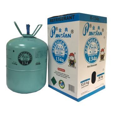 南京金典制冷剂,金典,R134a,毛重16.6kg,净重13.6kg/瓶,仅售华南地区