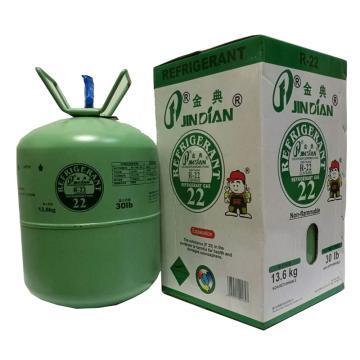 南京金典制冷剂,金典,R22,毛重16kg,净重13kg/瓶,蓝色封口,仅售华南地区