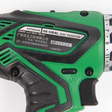 日立充电式电钻,10mm 双速10V(21档调节扭力)DS10DAL
