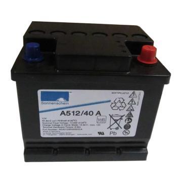 德国阳光A400系列蓄电池,A512/40 A