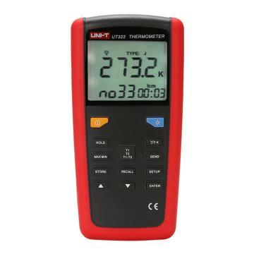 优利德/UNI-T UT322接触式测温仪