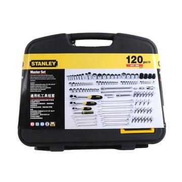 史丹利工具组套,120件套,91-931-1-22