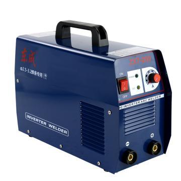 东成单电压直流手工弧焊机,ZX7-200