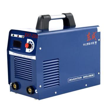 东成单电压电压直流手工弧焊机,ZX7-250