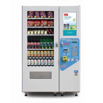 带广告屏综合型自动售货机,白雪 ,VCM3-4000G,1193宽*1830高*830深,22寸广告屏,松下纸硬币器