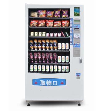 食品饮料综合型自动售货机,白雪 ,VCM-5000C,1056宽*1830高*830深,含加热玻璃,松下纸硬币器