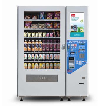 触屏智能综合型自动售货机,白雪 ,VCM3-5000C,1380宽*1830高*830深,22寸触摸屏、松下纸硬币器