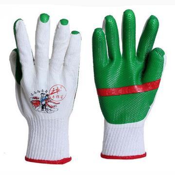 胶片手套(红/绿胶)