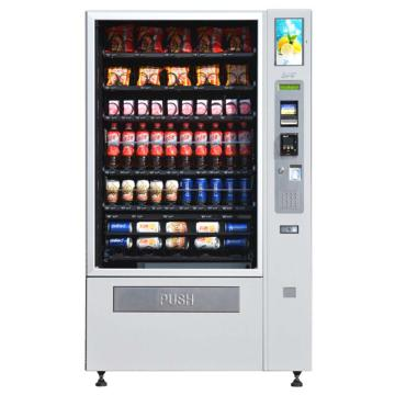 食品饮料综合型自动售货机,白雪 ,VCM4-5000,1095宽*1830高*830深,含加热玻璃、松下纸硬币器