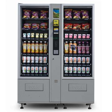 食品饮料综合型自动售货机(主从机),白雪 ,CV-0900D,1355宽*1830高*651深,含加热玻璃、松下纸硬币器