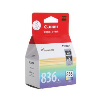 佳能墨盒,彩色CL-836(适用iP1188、303页)