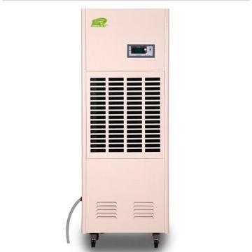 松井 工业除湿机 CFZ-7S,除湿量7kg/h,推荐面积150-220㎡