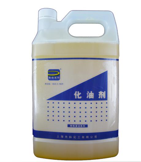 先科化工化油剂,1GAL/桶