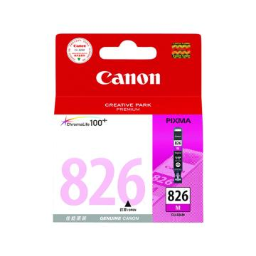 佳能(Canon)CLI-826M 红色墨盒(适用MX898、MG6280、iP4980、iX6580)