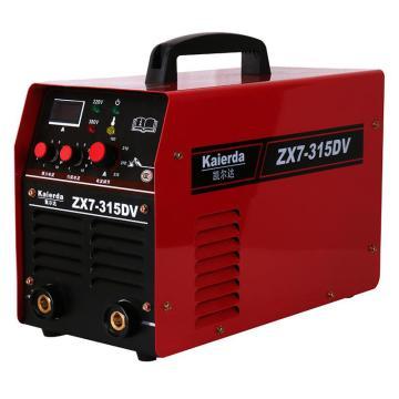凯尔达ZX7-315DV逆变直流双电源220/380v家用工业两用手工电焊机 官方标配