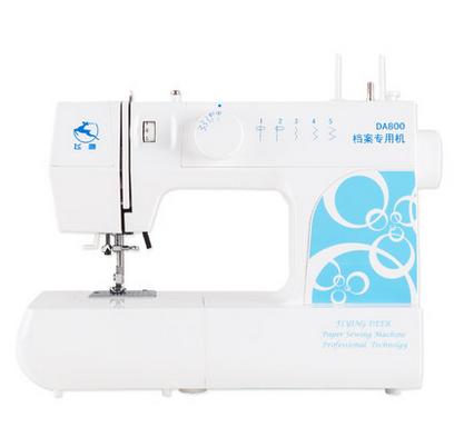 档案装订专用缝纫机