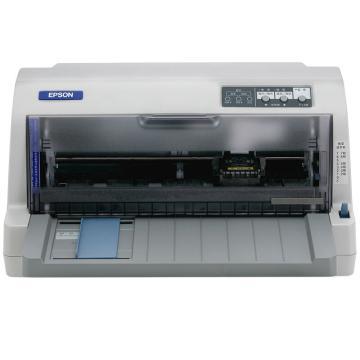 爱普生(EPSON)针式打印机,LQ-630KII(82列平推式)(LQ-630K升级版)单位:台
