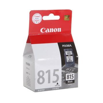 佳能墨盒,黑色PG-815黑色墨盒(适用佳能iP2780;佳能iP2788;佳能MP288; 佳能MP236;mp259;498;348;368;418;428)