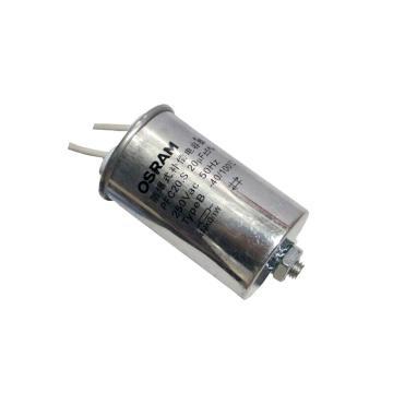 欧司朗 防爆式电容器, PFC20.S