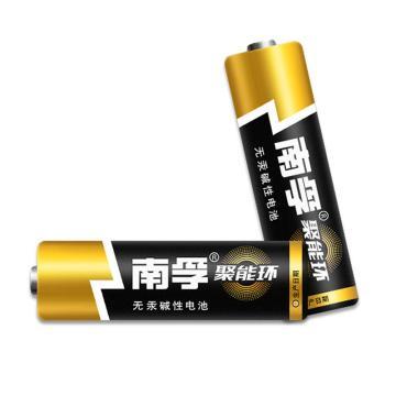 南孚5号碱性电池, (2节/版)